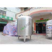 China RO System Plant Stainless Steel Filter Tank / Water Filter on sale