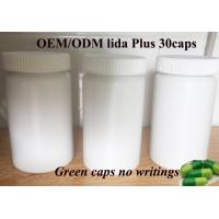 OEM ODM Lida Plus  Herbal Weight Loss Pills Supplements Slimming Capsule Manufactures