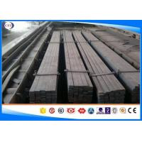 AISI 4340/34CrNiMo6/1.6582 Hot Rolled Steel Bar , Alloy Steel Flat Bar , Low MOQ , Length as your request . Manufactures