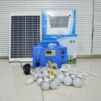 China 12V 20W Solar Energy Systems Solar lighting system with MP3 player FM radio lighting 30 hours on sale