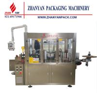 Round Glass Water Bottles Hot Melt Glue Stick OPP/BOPP Automatic Labeling Machine Manufactures