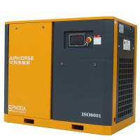 22kw,30hp AC Power Power Source and Stationary Configuration screw air compressor Manufactures