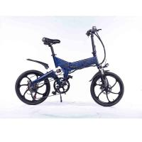 20 Inch Foldable Electric Mountain Bike Waterproof LCD Digital Display Manufactures