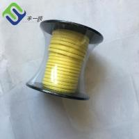 Buy cheap High Strength 2mm yellow UHMWPE braided speargun fishing line from wholesalers