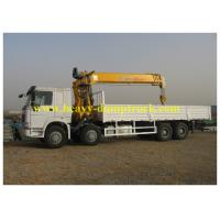 China 20 t Vehicle Mounted Cranes XCMG Euro II , Truck Loading Cranes on sale
