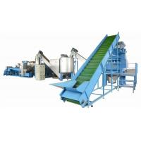 Customized PP PE Plastic Granulator Machine , Recycling Plant Machinery With Water Ring Cutter Manufactures