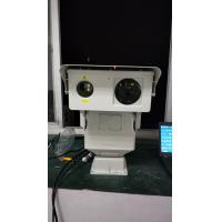 HD CCTV Long Distance Infrared Camera , City Surveillance Laser Night Vision Camera Manufactures