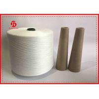 60GS / Cone Ring Spun Polyester Yarn For Knitting Raw White Anti - Bacteria Manufactures