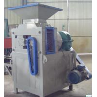 best selling!!!Coal bar making machine for sale Manufactures