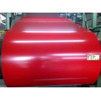 PVDF Color Coated Aluminum Coil With High Quality Fluororesin Paint Manufactures