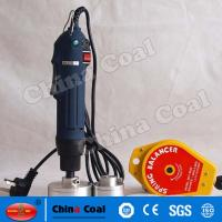China SG-1550 Capping Machine Hand-Held Electric Capping Machine  capping machine, cap sealing machine, glass bottle on sale