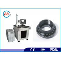 Economic 10W Metal / Plastic / Fiber Laser Marking Machine For Mobile Phones Buttons Manufactures