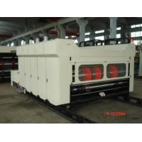 Buy cheap Automatic Corrugated Box Making Machine With Chain Feeder 60 Pieces/Min from wholesalers