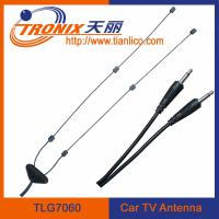 Auto Car DAB Antenna / Passive TV Antenna With Double Incept Wires Manufactures