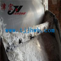 High purity caustic soda flakes 99% supplier Manufactures