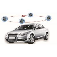 HD CMOS 360 Degree Panoramic Security System,4 Channels DVR Car Reverse Parking System Manufactures