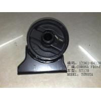 Toyota Replacement Body Parts of Rubber and Metal Front Engine mounting for Toyota Corona ST170 OEM 12361-64120 Manufactures