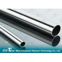 Welding Alloy Seamless Titanium Pipe ASTMB 861 / 338 For Industrial Use Manufactures