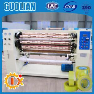 China GL-210 Hot selling packing bopp tape slitting machine price on sale