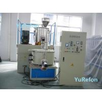 Vertical Plastic PVC Mixer Machine Frequency Inverter Control With Heating Cooling Mixer Manufactures