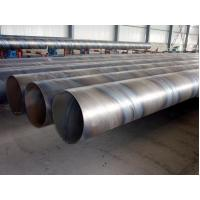 Thick Wall Spiral Welded Steel Pipe Round , 10 - 100  Gas Line Tubing Manufactures