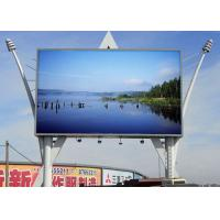 960x960mm Thin Outdoor Led Full Color Display / Rgb Led Screen High Brightness