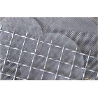 China Square Hole Stainless Steel Woven Wire Mesh 50 Mesh / 100 Mesh / 150 Mesh / 200 Mesh on sale