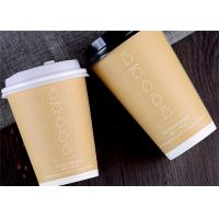 Safety PLA PE Paper Cup With Sleeve Straw Package / Disposable Cardboard Cups Manufactures
