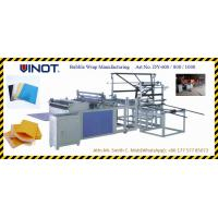 China Ruian Vinot Automatic Air Bubble Wrap ManufacturingMachine with LDPE Materials on sale