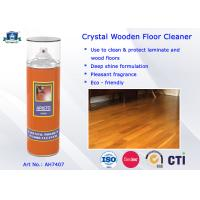 Household Cleaning Product Crystal Wooden Floor Cleaner Spray with Multi-fragrance Manufactures