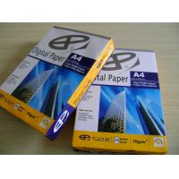best choice for you –china cheapest all purpose office paper Manufactures