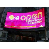 OEM 8mm video LED display / sport LED message board with Veneer case Manufactures