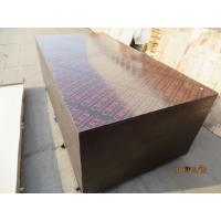 Buy cheap CROWNPLEX brand film faced plywood,poplar core.Brown film faced Plywood.18mm cheap poplar crown  brand film faced plyw from wholesalers