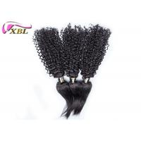 Double Layer Malaysian Curly Hair Weave , Full Cuticle Malaysian Virgin Remy Hair Manufactures