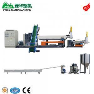 China 70r/min plastic recycling extruder machine / small plastic shredder machine on sale