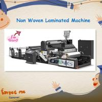 China Paper Laminating Machine with Best Quality on sale