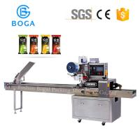 Multi Function Flow Packaging Machine / Ice Lolly Packing Machine 2.4KW Manufactures