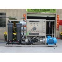 China Sea Water Or Salt Water To Drinking Water Machine With PLC Control And Cnp Pump on sale