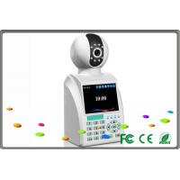 China office / home surveillance systems wireless remote controlled video camera with phone on sale