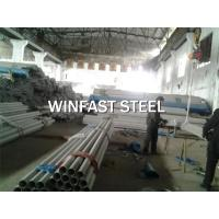China Heat Exchanger Seamless Stainless Steel Pipe Tube ASTM Pickled Finished on sale