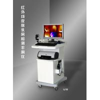 quality hot infrared bubby detector breast lifting machine Manufactures