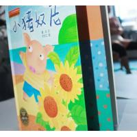 Coated Paper Photo Custom Coloring Book Printing for Children Manufactures