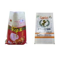 Water Resistant Woven Polypropylene Sacks Woven Polypropylene Fertilizer Bags Manufactures