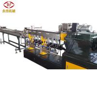 China 100-150kg/H Master Batch Manufacturing Machine Water Cooling Strand Cutting Type on sale