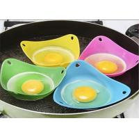 China Heat Resistance Reusable Silicone Egg  Boiler With Long Life Time on sale