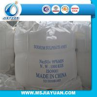 China sodium sulphate anhydrous 99% min for glass industry on sale