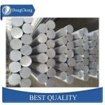 High Intensity 2024 T4 Aluminum Round Bar , Aluminium Alloy Rod Non Stick Manufactures