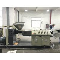 China Single stage plastic recycling machine price With Lower Power Consumption on sale