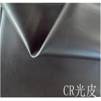 China Heat Retaining Smooth Skin CR Rubber Sheet For Surfing Suits wholesale