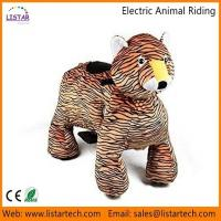 Coin Rides Animals, Kids Animal Rides, Fun Fair Rides, Electric Cars for sale-Leopard Manufactures